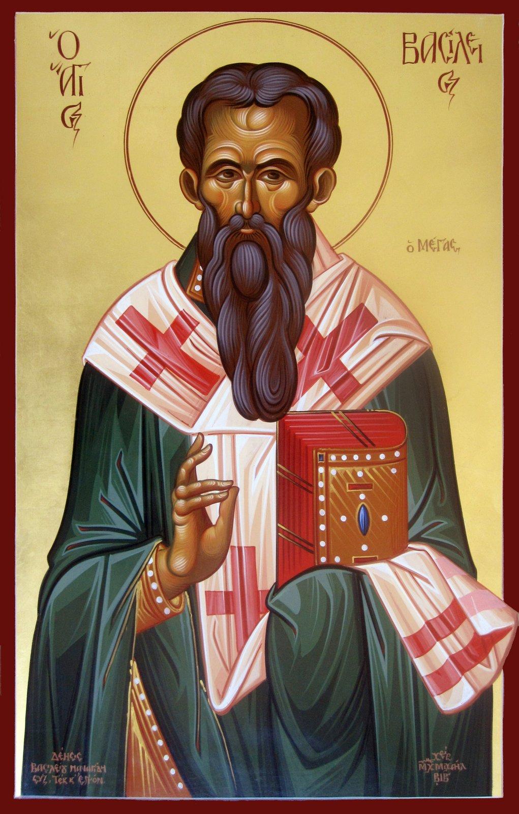 Святитель Василий Великий. Икона