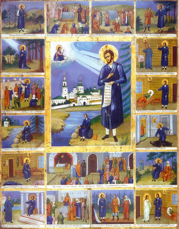 Праведный Симеон Верхотурский. Икона с житием