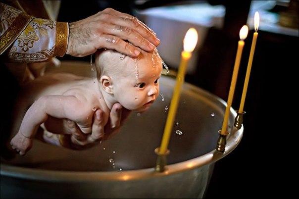 крещение в православии