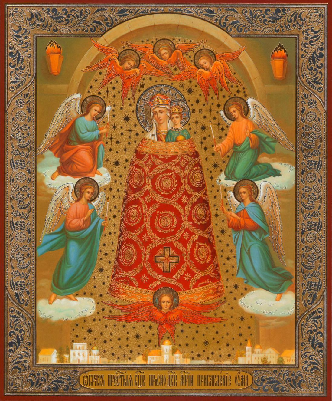 """Молитва ко Пресвятой Богородице пред иконой Ее """"Подательница ума"""" или """"Прибавление  ума"""""""